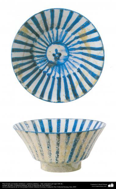 Plaque avec des ornements symétriques–- Iran-début du XIIIe siècle. (10)