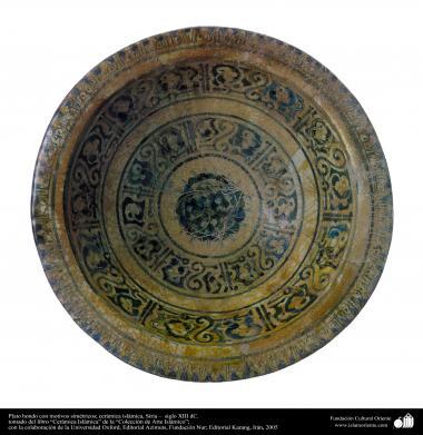 Art islamique - la poterie et la céramique islamiques - bol de poterie décoré avec des thèmes symétriques Syrie - XIIIe siècle-46