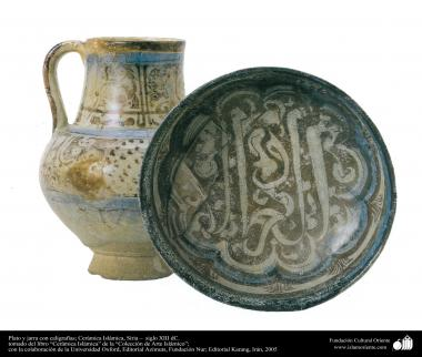 Islamic Pottery - Islamic ceramics - Dish and carafe with calligraphy - Syria - XIII century AD