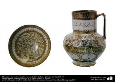 Plato y jarra con motivos vegetales y caligrafía; Irán, Kashan –  fprincipios del siglo XIII dC. (10)