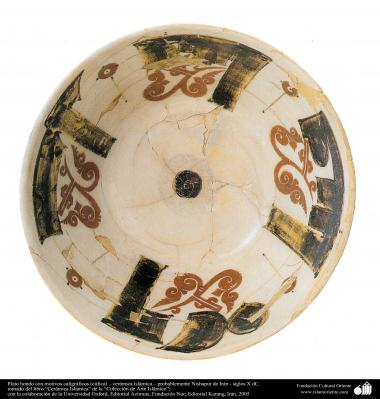 Plato hondo con motivos caligráficos (cúfica) – cerámica islámica – probablemente Nishapur de Irán - siglos X dC.
