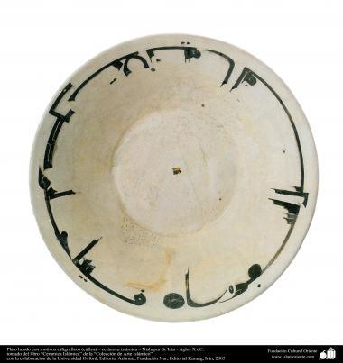 Art islamique - la poterie et la céramique islamiques -Plaque avec des lignes de calligraphie (coufique)-Neyshabur, Iran -X AD