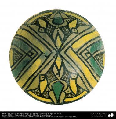 Schüssel mit symetrischen Details – Islamische Keramik – Nischabur in Iran -  X. Jahrhundert n.Chr. - Islamische Kunst - Islamische Potterie - Islamische Keramik