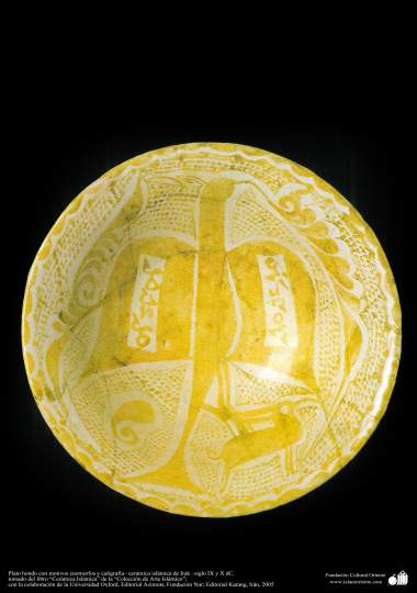 Schüssel mit zoomorphischen Details und Kalligrafie - Islamische Keramik von Irak - IX. oder X. Jahrhundert n. Chr. - Islamische Kunst - Islamische Potterie - Islamische Keramik