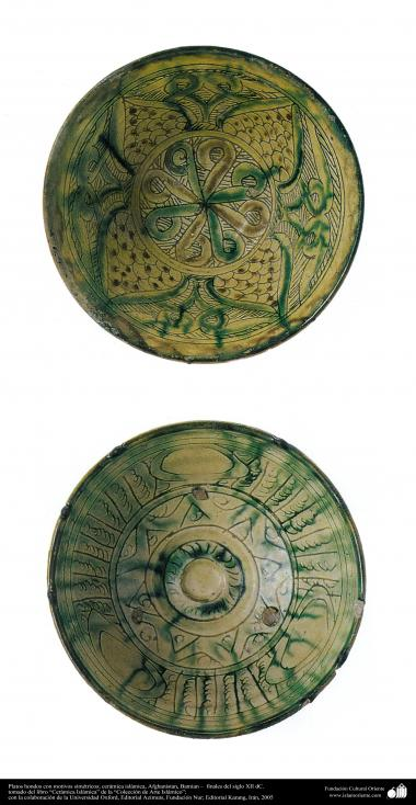 Islamic pottery - Bowls with geometric patterns - Afghanistan, Bamiyan - late twelfth century AD. (22)