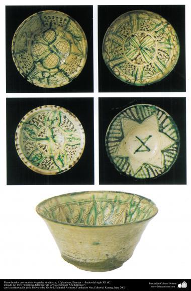 イスラム美術 -イスラム陶器やセラミックス -  様々なデザインで装飾されたボウル - アフガニスタン、バーミヤン - 12世紀後半 - 37