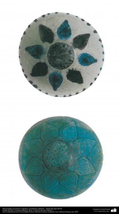 イスラム美術 - イスラム陶器やセラミックス - 幾何学的なデザインで装飾されたボウル - バーミヤン - 12世紀後半 - 23