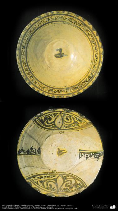 Platos hondos decorados – cerámica islámica, caligrafía cúfica – Transoxiana o Irán - siglos X y XI dC.