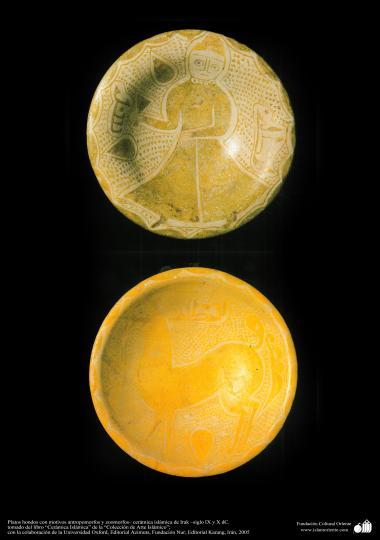 Platos hondos con motivos antropomorfos y zoomorfos– cerámica islámica de Irak –siglo IX y X dC.