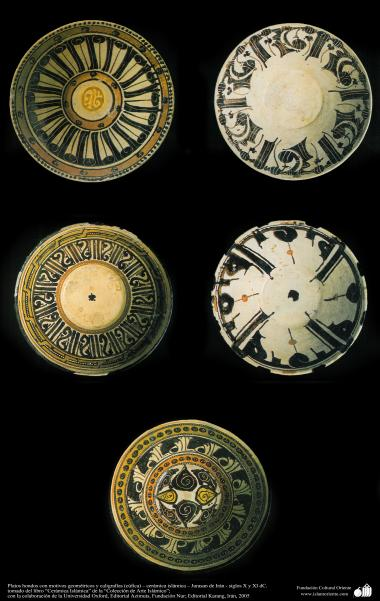 Art islamique - la poterie et la céramique islamiques -Plaque avec des lignes de calligraphie (coufique)-Khorassan, Iran -X et XI AD