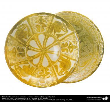 Art islamique - la poterie et la céramique islamique - La plaque avec le motif d'une bête - Irak - X et XI. AD