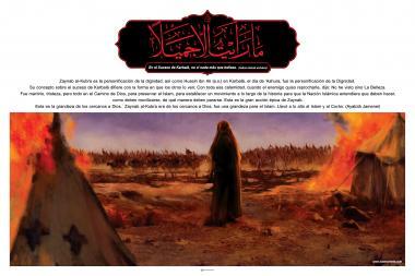 """اسلامی پوسٹر - حضرت زینب(س) کا قول کربلا میں: """"ما رایت الا جمیلا"""" ، بھلایی کے سوا کچھ نہیں دیکھا"""