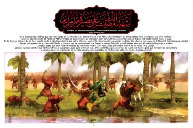 Poster islâmico: Testifico que, com visão e conscientemente passou por este mundo - Extraído da Zyarat 'Ashura
