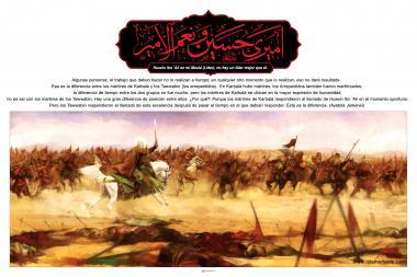 پوستر اسلامی - امیری حسین و نعم الامیر : مولای و امیرم حسین (ع) است و چه خوب مولایی است.