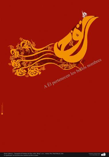 """Poster islámico – Tipografía de algunos Bellos Nombres de Dios, estilo """"Morg"""" -ave-, Artista: Prof. Hadi Moezzi, Irán"""