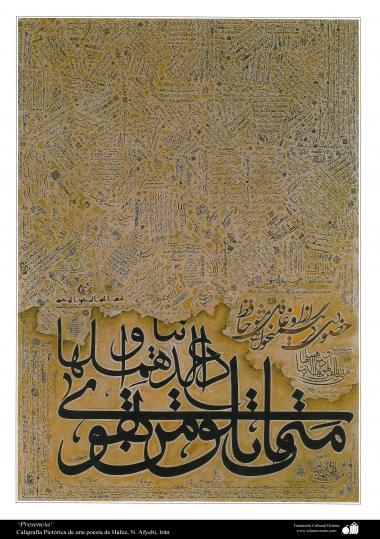 Искусство и исламская каллиграфия - Масло , золото и чернила на льне - Поэзия Хафиза - Мастер Афджахи