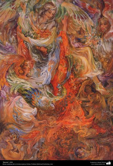 """""""Recurso"""", 2008, Obras maestras de la miniatura persa; por Profesor Mahmud Farshchian"""