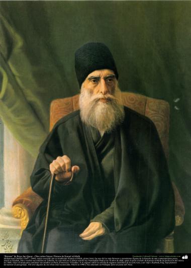 """""""Retrato"""" de Reza Jan Qayar - Óleo sobre tela; Pintura de Kamal ol-Molk"""