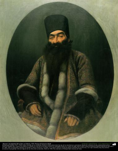 """""""Portrait"""" von Fathollah Mirza Shoa as-Saltane; 1920, Gemälde von Kamal ol-Molk - Islamische Kunst"""