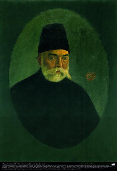 イスラム美術(キャンバス油絵、カマルモルク画家の「肖像」(1892年)