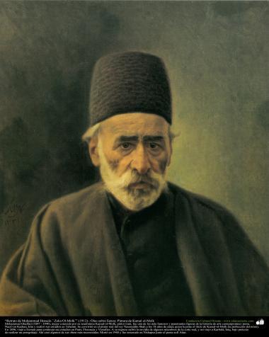 Portrait of Mohammad Hossein (Zoka Ol-Molk) ,1913 - Oil on canvas - Artist: Kamal ol-Molk