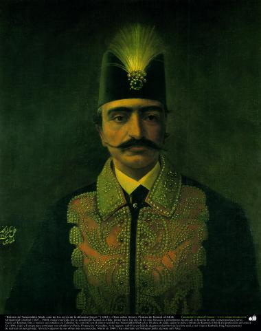 """""""Portrait of Nasereddin Shah -One of the kings of the Qayar dinasty-"""" (1881) - Oil in canvas; Painting by Kamal ol-Molk"""