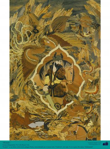 الفن الفارسي - حرف اليدوية – عمل المعرق – رستم شخصیت من الشاهنامة للفردوسی - 2