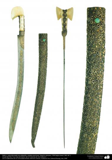 戦争や装飾用の古い道具(書道や宝石で飾られた剣とシース - オスマン帝国1280)
