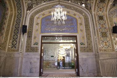 Sala Dar al-Hedaya (la Casa de la Guía) - Santuario del Imam Rida (P) - 66