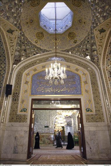 المعماریة الإسلامية - رواق دارالهدایه - منظر من الضريح المقدس للإمام الرضا (ع) - قدس رضوي في المدينة المقدسة مشهد، إيران -  67