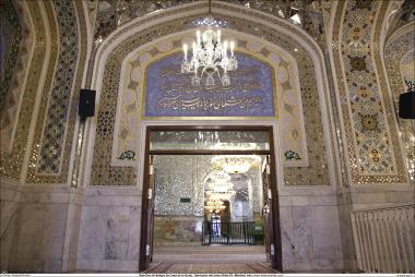 Architettura islamica-Darol Hedaie-santuario di Imam Reza-3