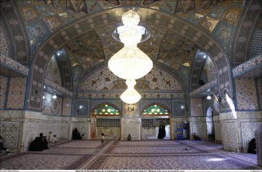Sala Dar al-Hikmah (Casa da Sabedoria) - Santuário do Imam Rida (AS) - 1