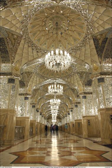 Sala Dar al-Huyyah (Casa de la Prueba de Dios) - Santuario del Imam Rida (P) - 80