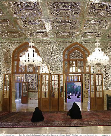 Sala Dar al-Ibada (Casa da Adoração)- Santuário do Imam Rida (AS) - 2