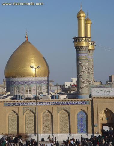 معماری اسلامی - نمایی از حرم مطهرعلمدار کربلا حضرت ابوالفضل العباس - کربلا - عراق - 4