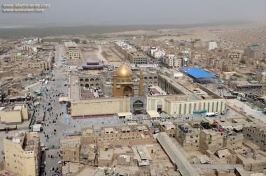 Holy City of Najaf in Irak