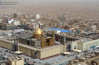 Vista aérea do Santuário do Imam Ali (AS) na Sagrada Najaf, Iraque - 1