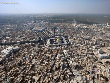 Vista aérea dos Santuários do Imam Hussein (AS) e Hazrat Abbas (AS)