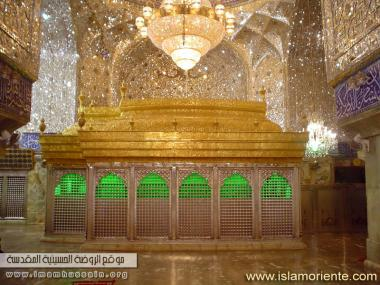 Architettura islamica-Vista del santuario di Imam Hosein a Karbala-Iraq