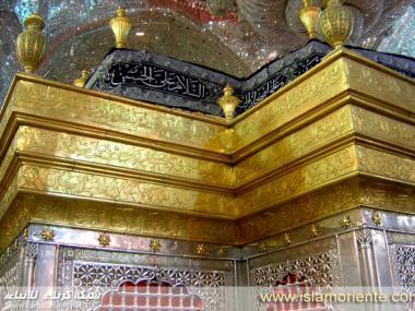 Sanctuaire de l'Imam Hussain (P) à Karbala.Détail du mausolée -2