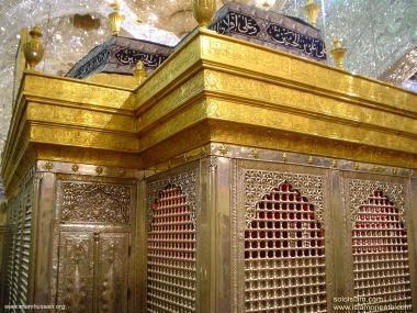Foto mais próxima com os detalhes do trabalho de decoração do Santuário do Imam Hussein (AS), Karbala