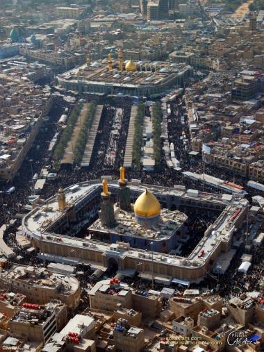 Vista aérea dos santuáros do Imam Hussein (AS) e Hazrat Abbas (AS), Karbala, Iraque - 3