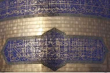 Islamische Kalligraphie auf der goldenen Kuppel im heiligen Schrein Imam Reza's - Die Stadt Maschhad in Iran - Imam Reza - Foto