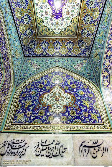 Santuario de Imam Reda (P) / arte islámico en ceramica al interior de uno de los salones - 11