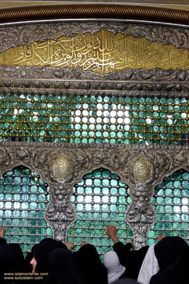Holy Tomb of Imam Reza`s in Mashhad - Iran