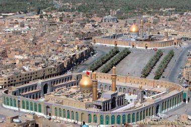Santuários do Imam Hussein (AS) e Hazrat Abbas (AS), na cidade Santa de Karbala, Iraque