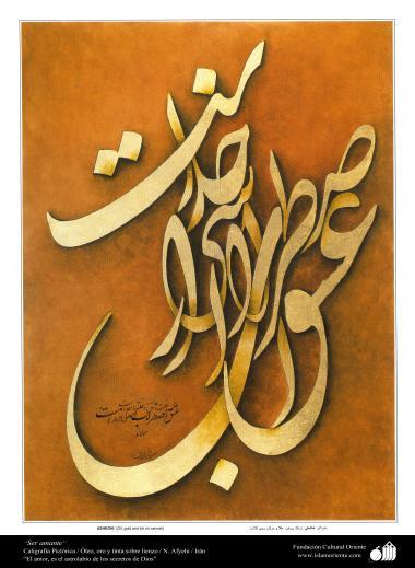 """Arte islamica-Calligrafia islamica,""""Amante""""-Maestro Afjahi"""