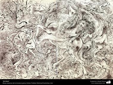 """Art islamique - un chef-d'œuvre du  minotaur persan -""""Sans titre"""", artiste: Professeur M. Farshchian-"""