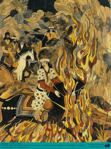 اسلامی ہنر - لکڑی کے ٹکڑوں سے نقوش اور ڈیزائن (فن معرق)، کتاب شاہنامہ کی داستانوں کا ایک منظر - ۱