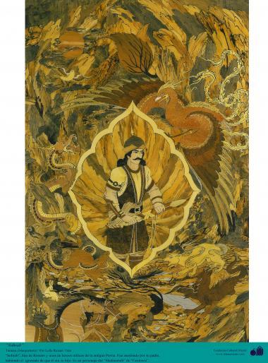 """اسلامی ہنر - لکڑی کے ٹکڑوں سے نقوش (فن معرق) ، """"شاہنامہ کہانی کا سہراب"""""""